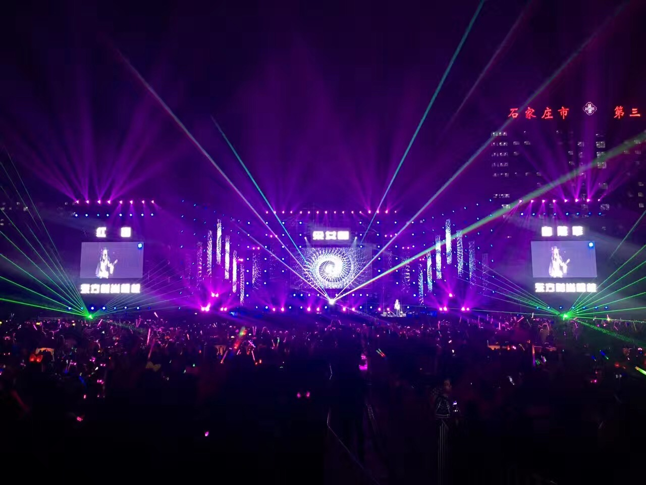 Sapphire Touch controls 'Super Stars Concert' in Shijiazhuang, China