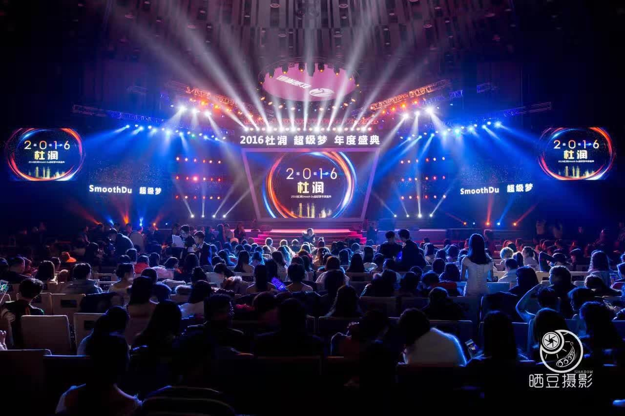 Titan delivers a 'breath of fresh air' to Super Dream Grand Ceremony in Beijing